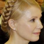 YuliaTymoshenkohead